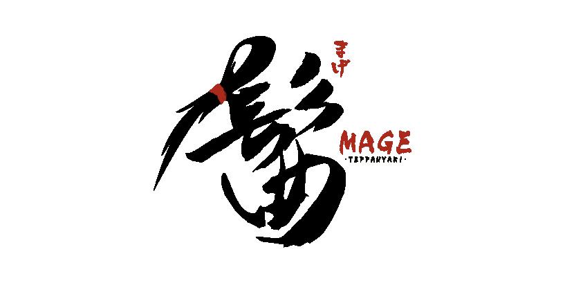 MAGE Teppanyaki まげ – 髷 - MAGE Teppanyaki まげ – 髷